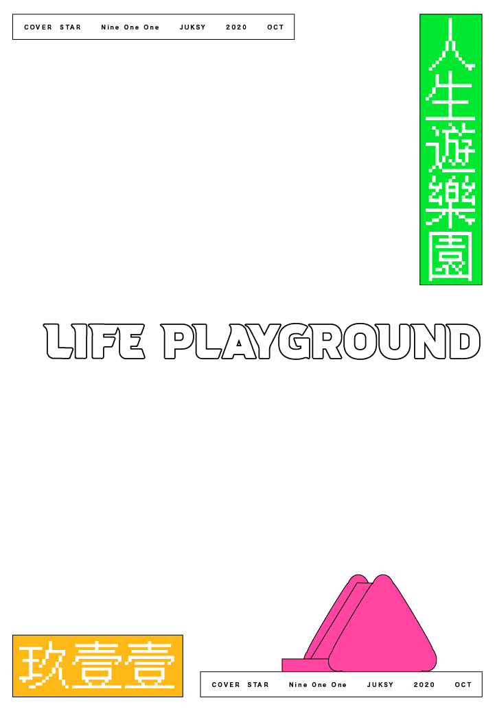 life playground