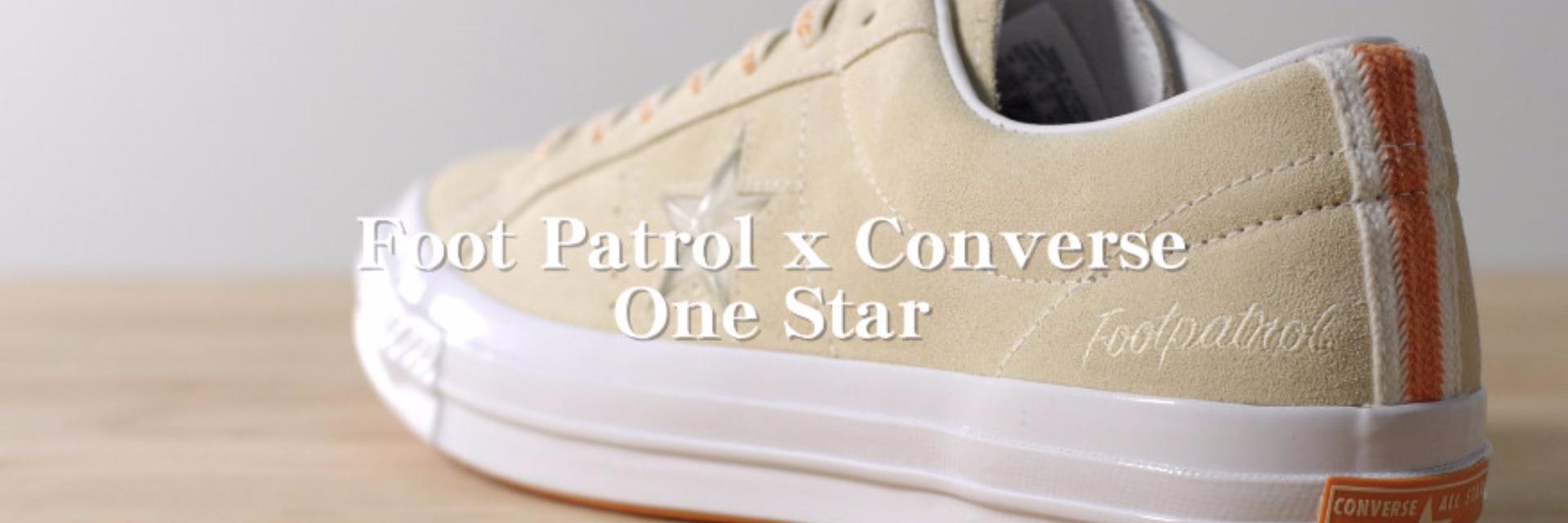 〔板系時尚〕從球場戰靴到造型利器,Converse One Star 如何於鞋圈獨領風騷?