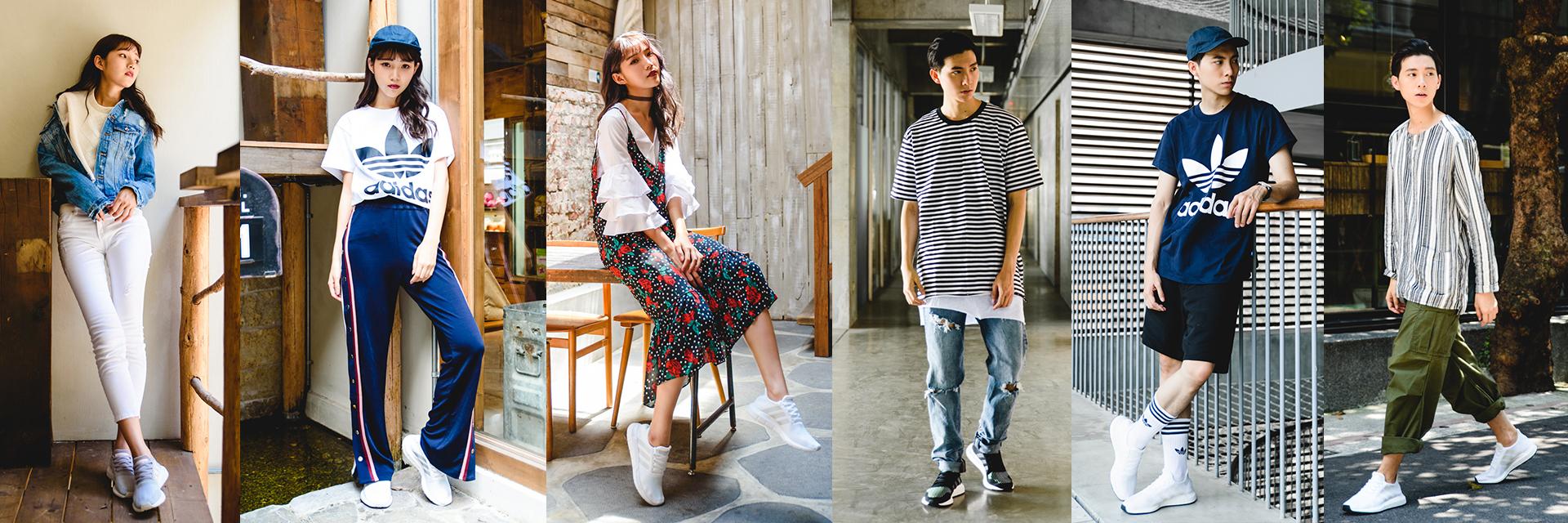 adidas Originals 全新SWIFT RUN「不刻意時尚」讓你天天輕鬆上手!