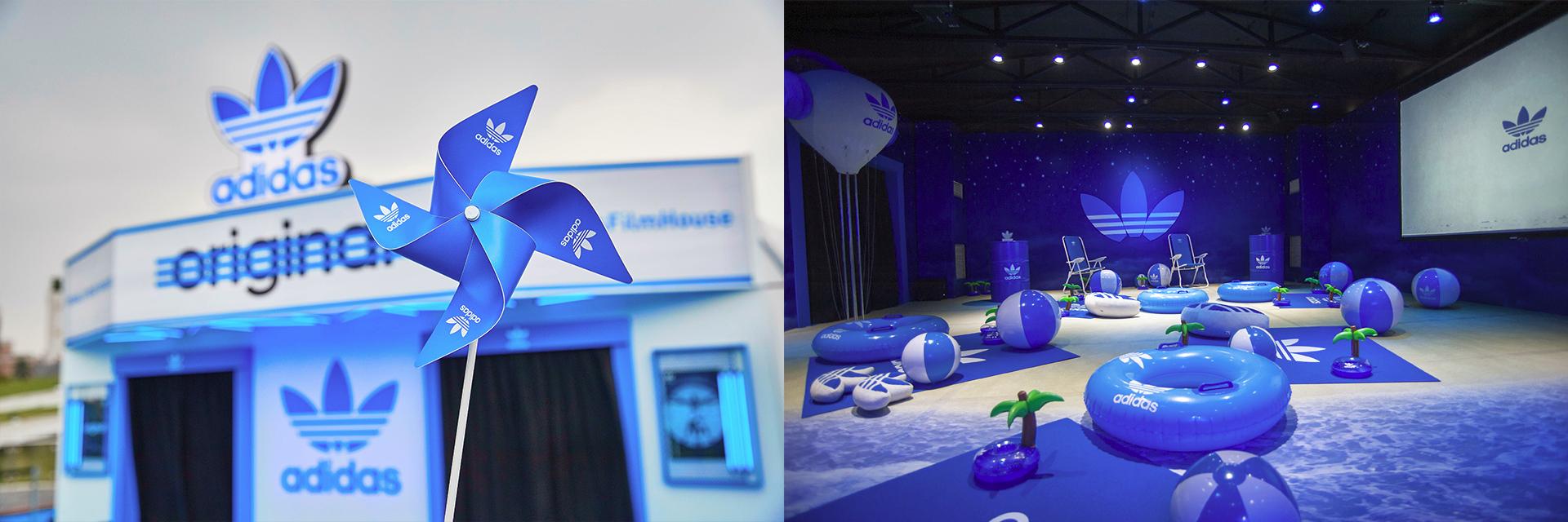 朝聖機會只剩這次!藍色潮流襲捲全台的「三片葉巡迴電影院」最終站台北華山!加碼推出限定版神秘藍色風車裝置!