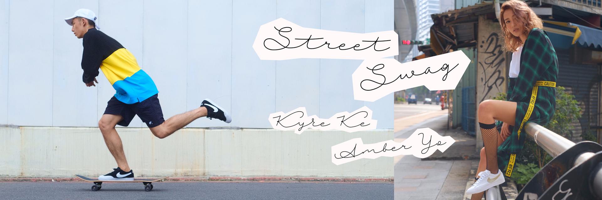 無關主流、非主流!滑板手–柯家恩 & 美聲女力–安柏兒,創造日常 Street Swag 靠這招