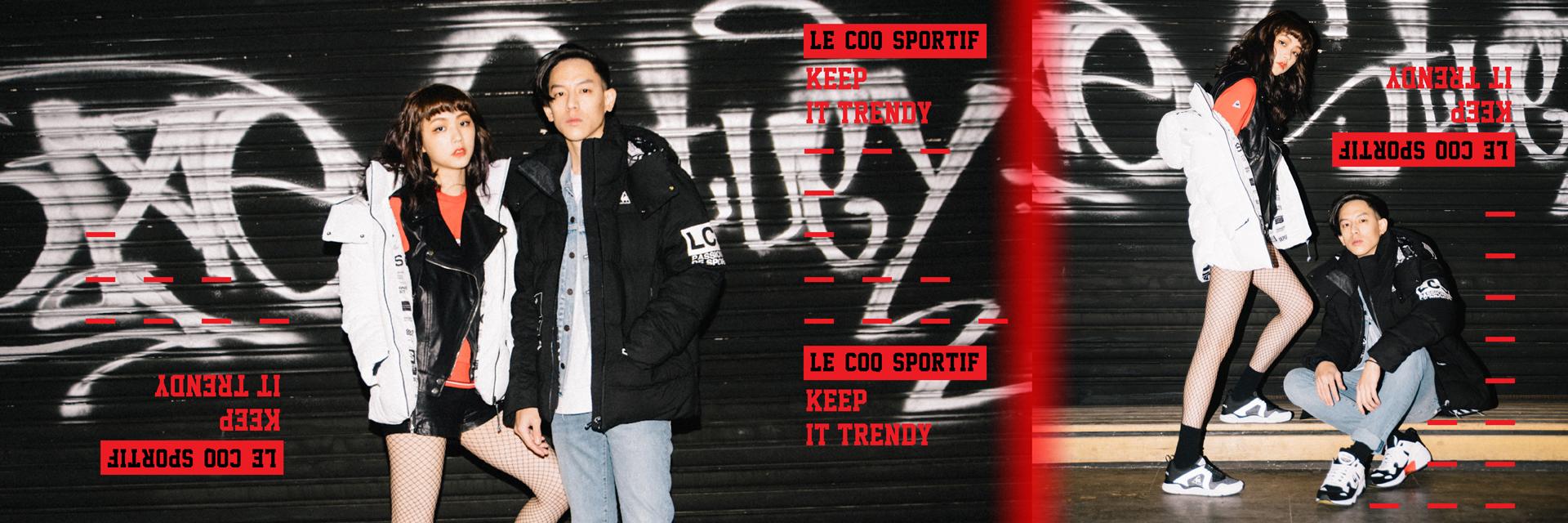 連 IG 潮人也著用!風靡日韓的 le coq sportif,即將引領秋冬「街頭運動」新風潮