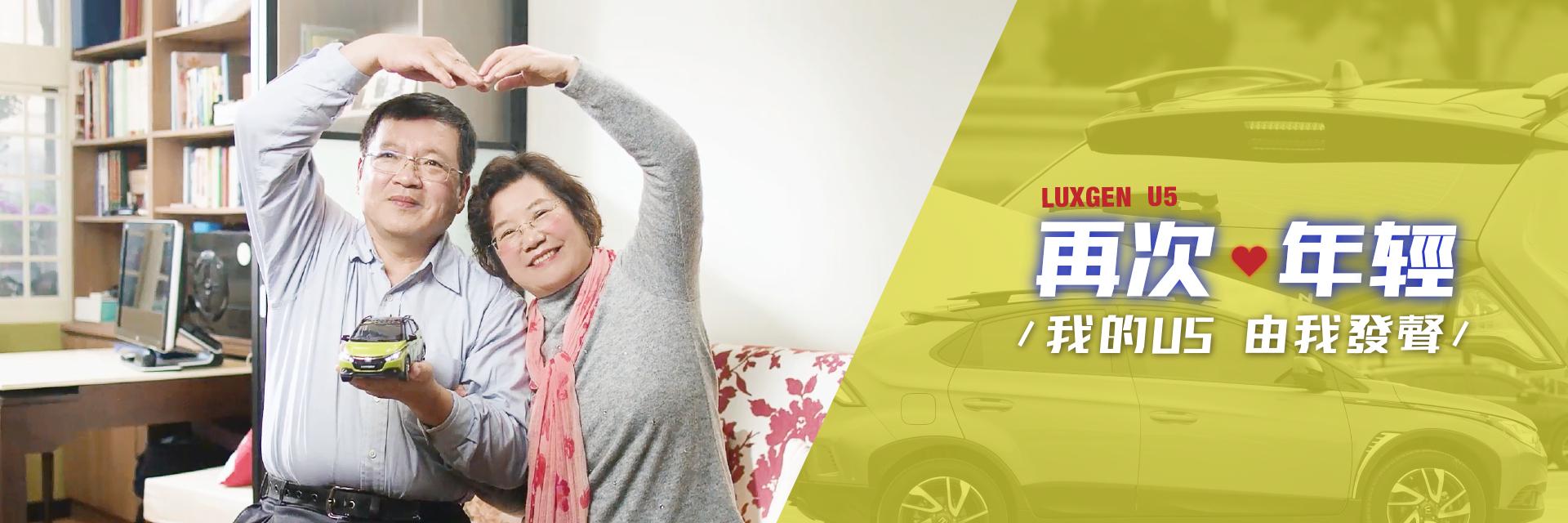 真正的「探險活寶」在此!年過50的超恩愛夫妻檔,看他們維繫熱情、帶著愛車去冒險!
