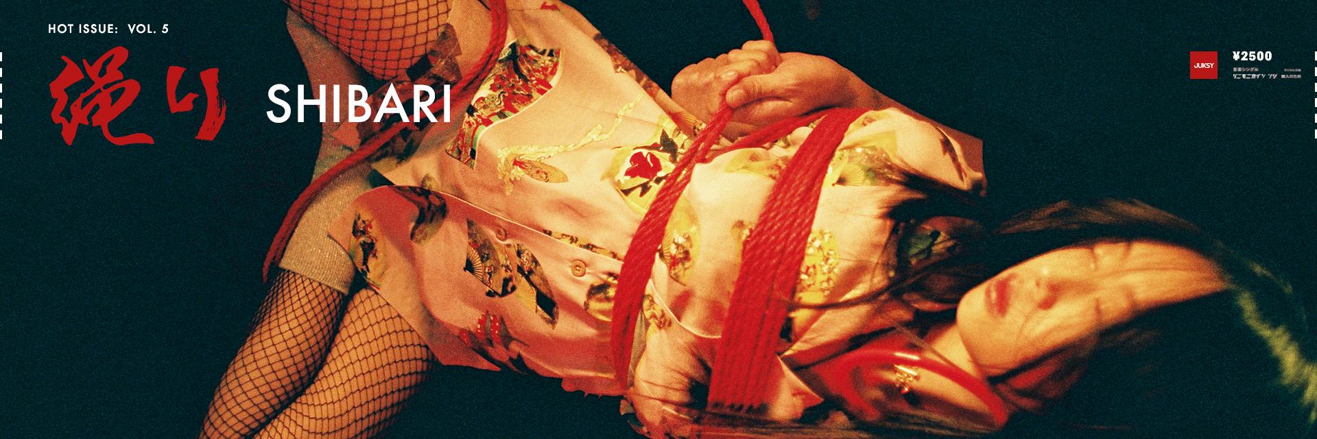 【Hot Issue Vol.5:綑綁我吧!】日本情色文化「繩縛」加入大眾流行符號!引起時尚對禁忌的飢渴...