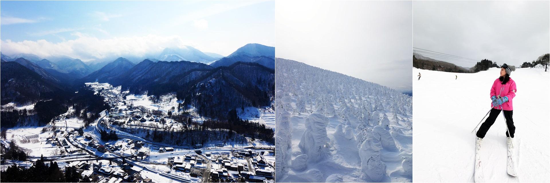 沒看過雪沒在怕!來趟日本東北,開啟雪國子民獨享度假模式