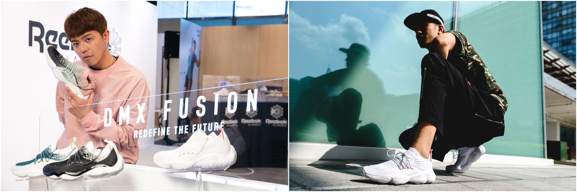 潮流教主小鬼勾起前衛潮魂!話題 DMX 科技再進化,Reebok DMX Fusion 全面降臨!