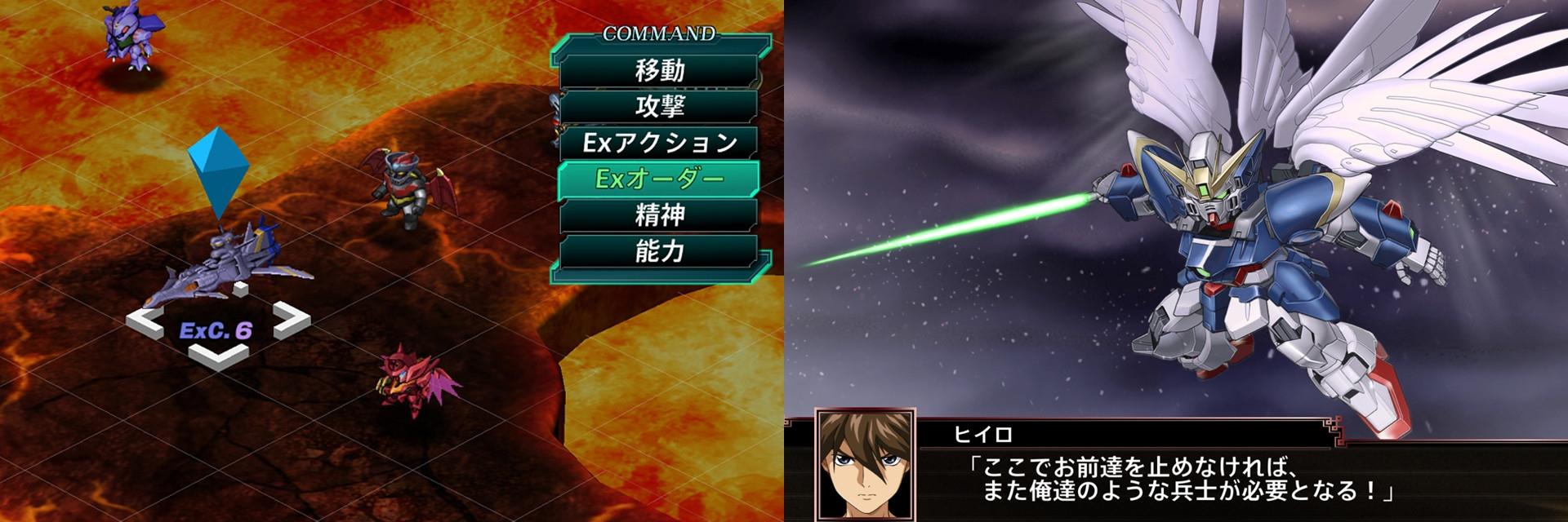 【講 GAME 話】龍神丸亂入鋼彈世界?《超級機器人大戰 X》實現跨動畫幻想 燃燒機械魂!