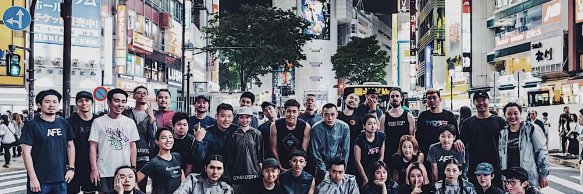 跑遍東京著名地標!Nike Lab Gyakusou 2018 春夏系列一覽