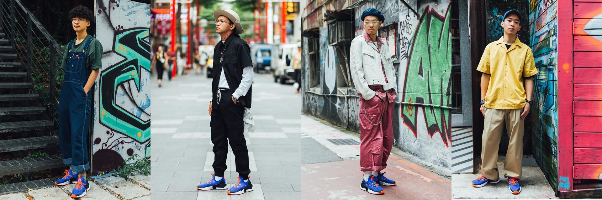 「鞋帶」怎麼綁 東西區時尚風格大不同  東區、西門潮店店員 穿搭比拼賽(西門篇)