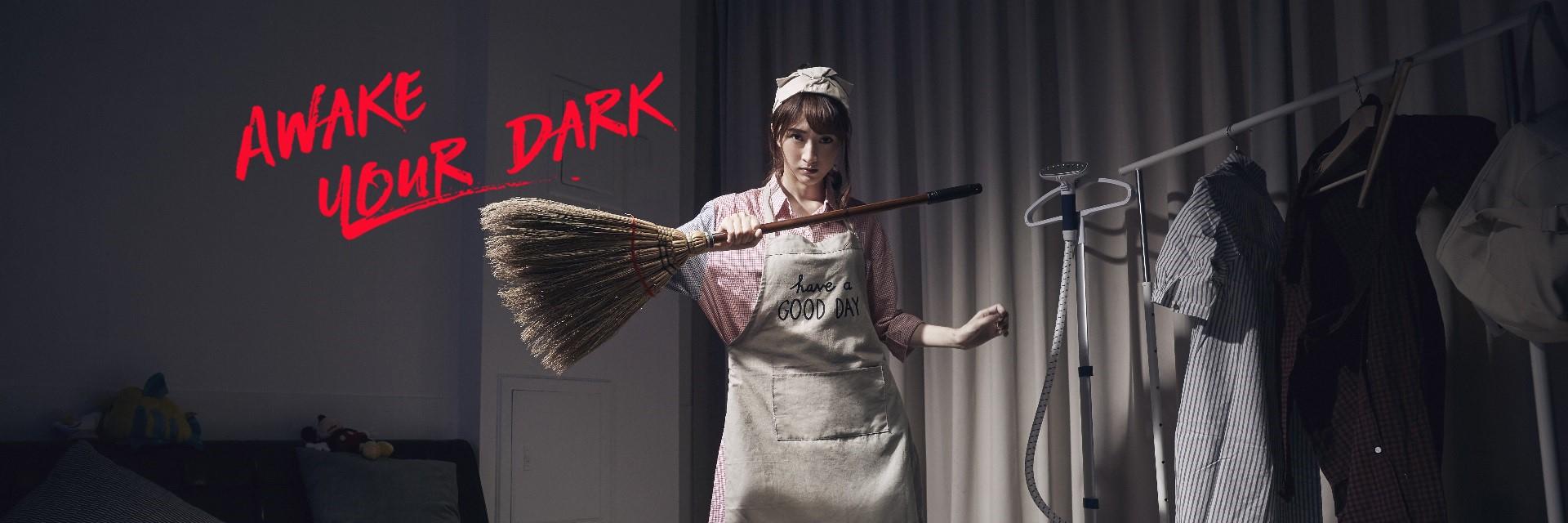 甜心實況主的黑暗面!小熊 Yuniko 透露私底下竟然會……網友:完全嚇瘋!
