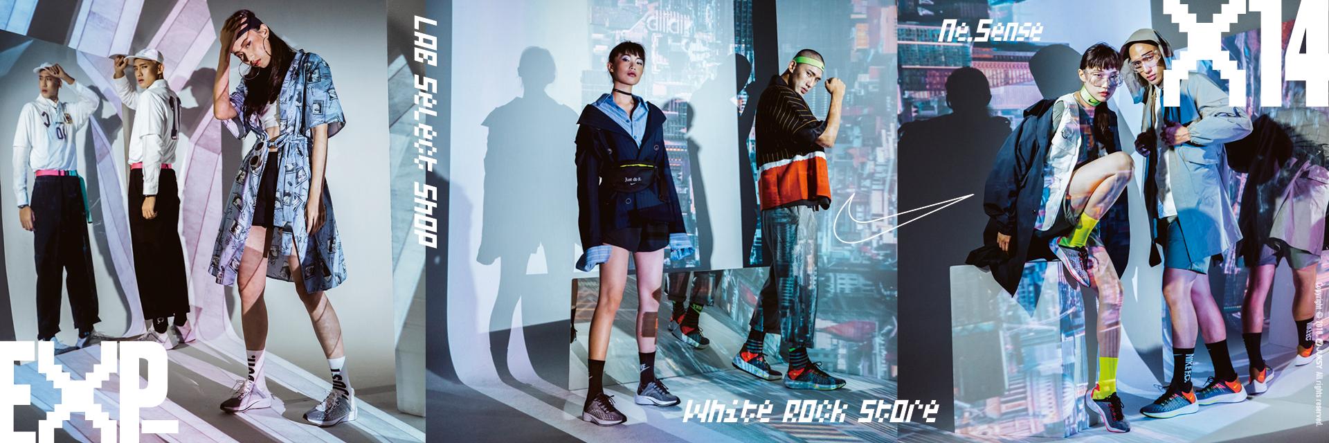 厭倦複製貼上的潮流?台北 3 大風格選貨店的「馭鞋術」,絕對要銘記在心