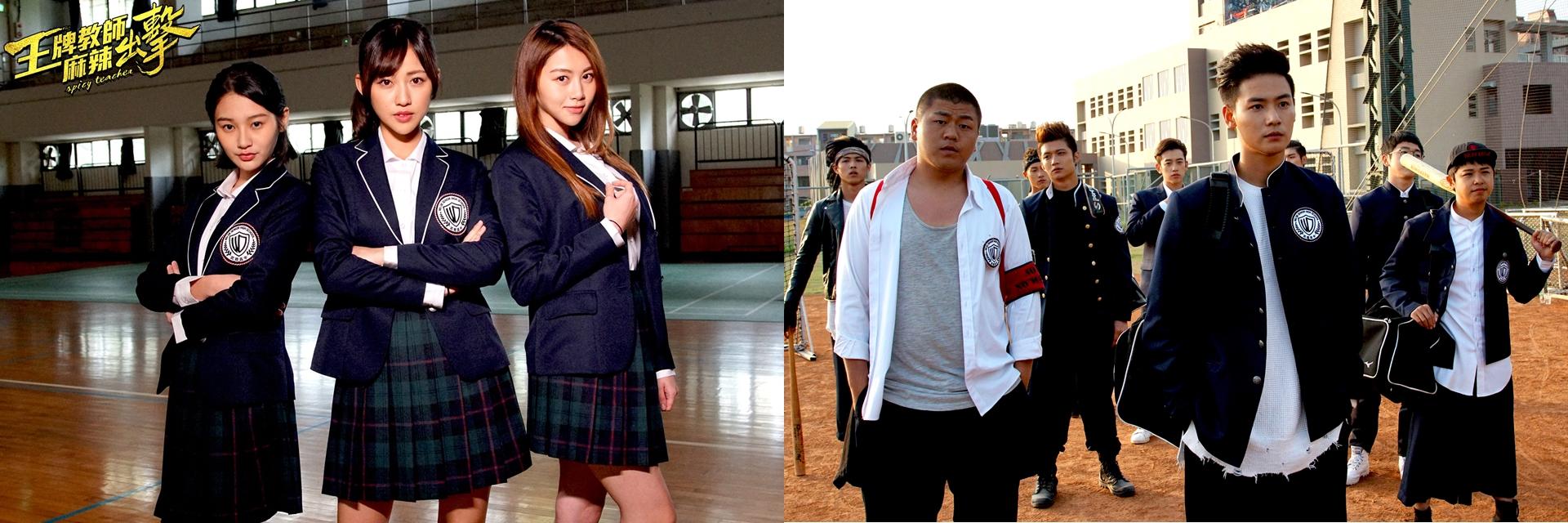 連暑假都想穿制服?比照日本應援團、韓國高校服超細緻設計!網友:跪求購買連結!