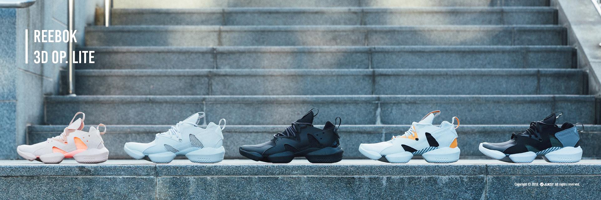 揮別老爹鞋Style,來自「未來」的鞋款Reebok 3D OP. LITE 就該這樣搭!