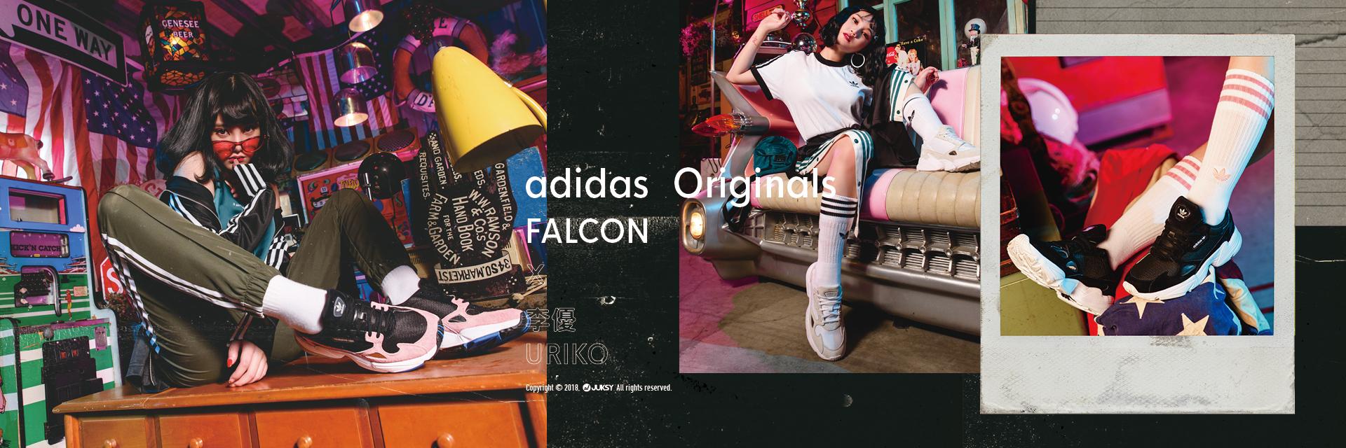 《迷惘美》拒絕迷惘!李優大膽挑戰 90 復古穿搭,adidas Originals Falcon 潮流氣勢全開!