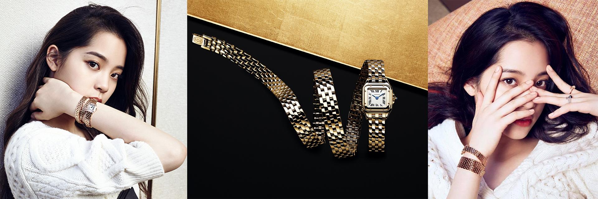 歐陽娜娜搶先示範! Cartier 美洲豹腕錶「環繞式錶帶」新設計,美到令人恍惚