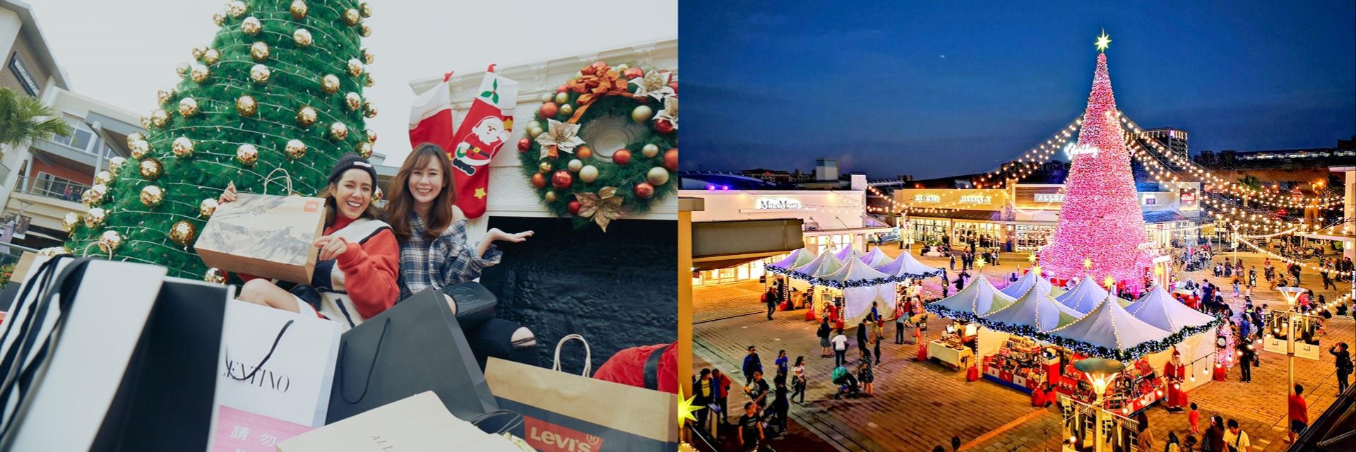 連潮人都來,最有Feel的聖誕節就在這!下著雪逛市集拍聖誕樹,根本就像飛到國外!