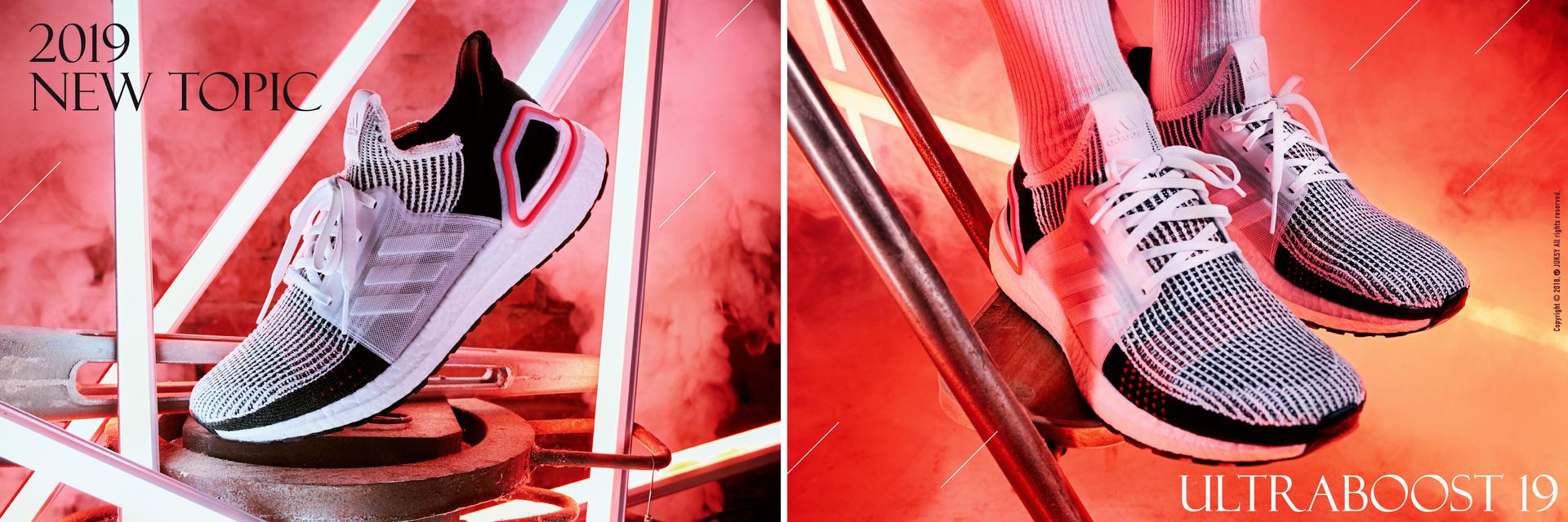 潮勢力 鞋款傾巢而出,這雙必關注!  超狂新成員 adidas UltraBOOST 19 報到