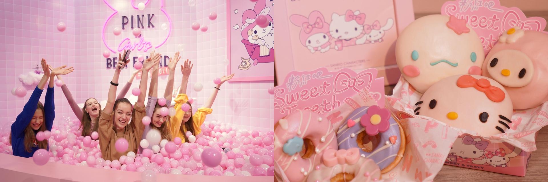 粉紅控請控制你激動的心!整間粉紅色的夢幻泡泡樂園限定登場!