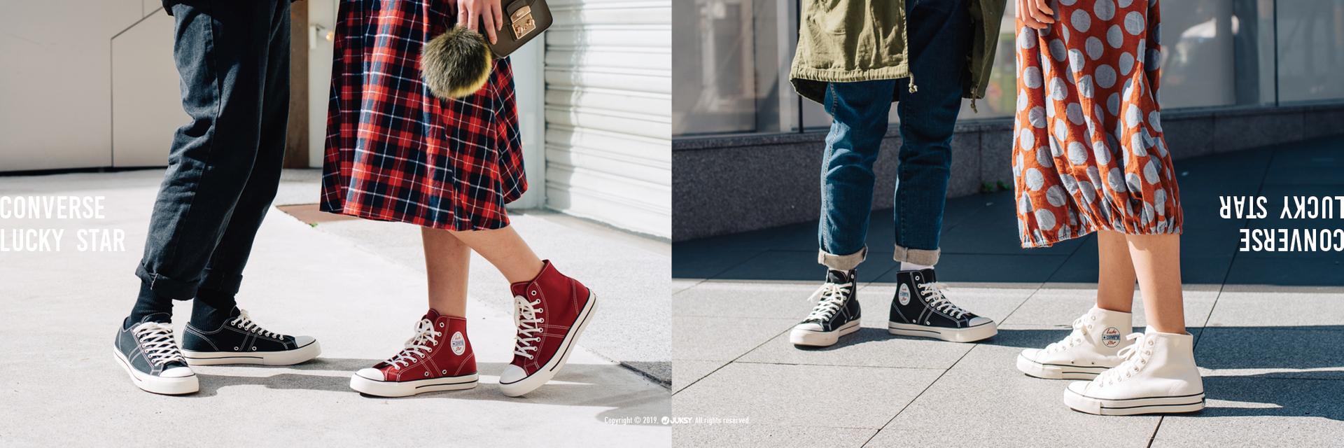 CONVERSE 鞋迷警報大響!極稀有指標性鞋款 Lucky Star 登場,只有「這裡」買得到!