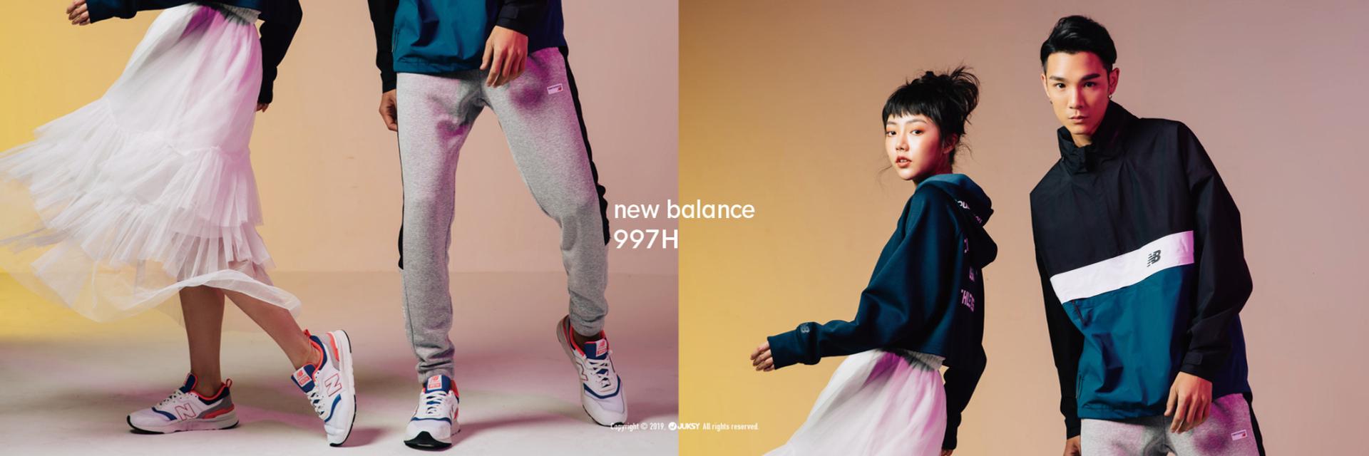 【無所畏 你的穿搭我來控!】  看金承和李柔搭配時下最夯 #997H  #數字潮鞋