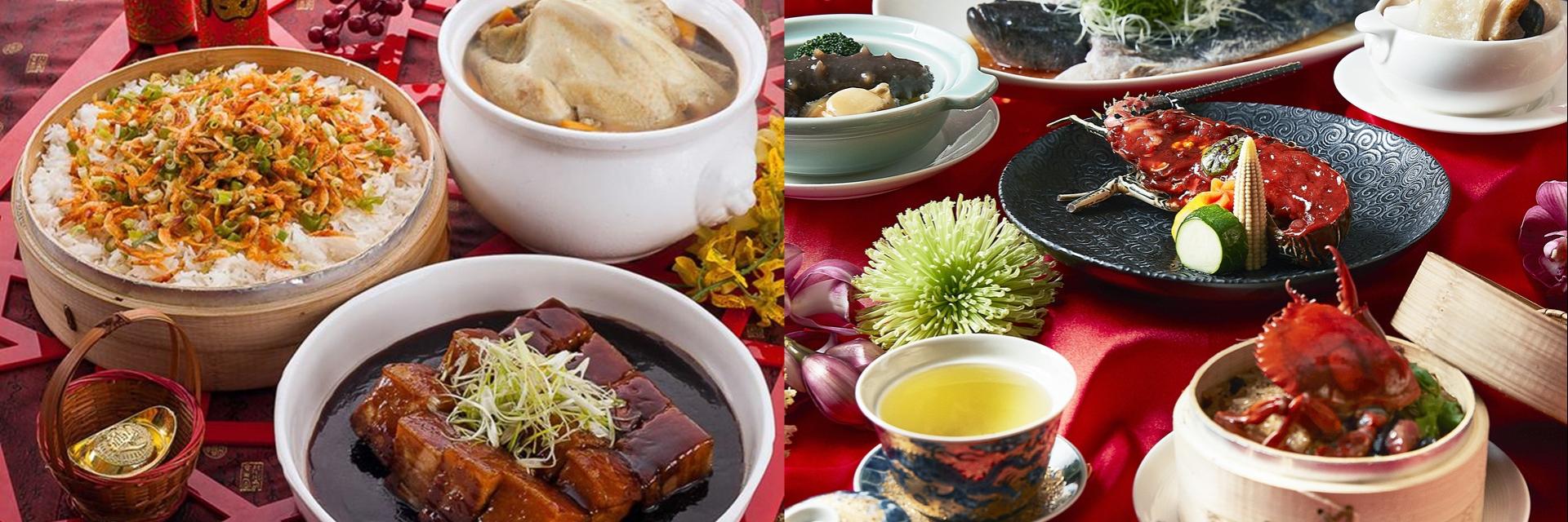 年菜也要「潮」起來!跟著飯店主廚學會這幾招 誰還能比你更潮?!
