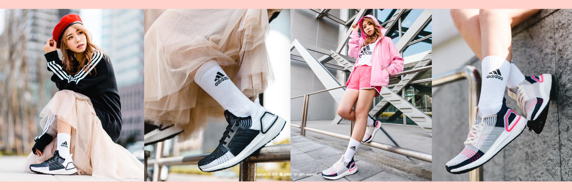 腳感激升!這群人「茵聲」上腳 adidas Ultraboost 19,女神氣場再進化