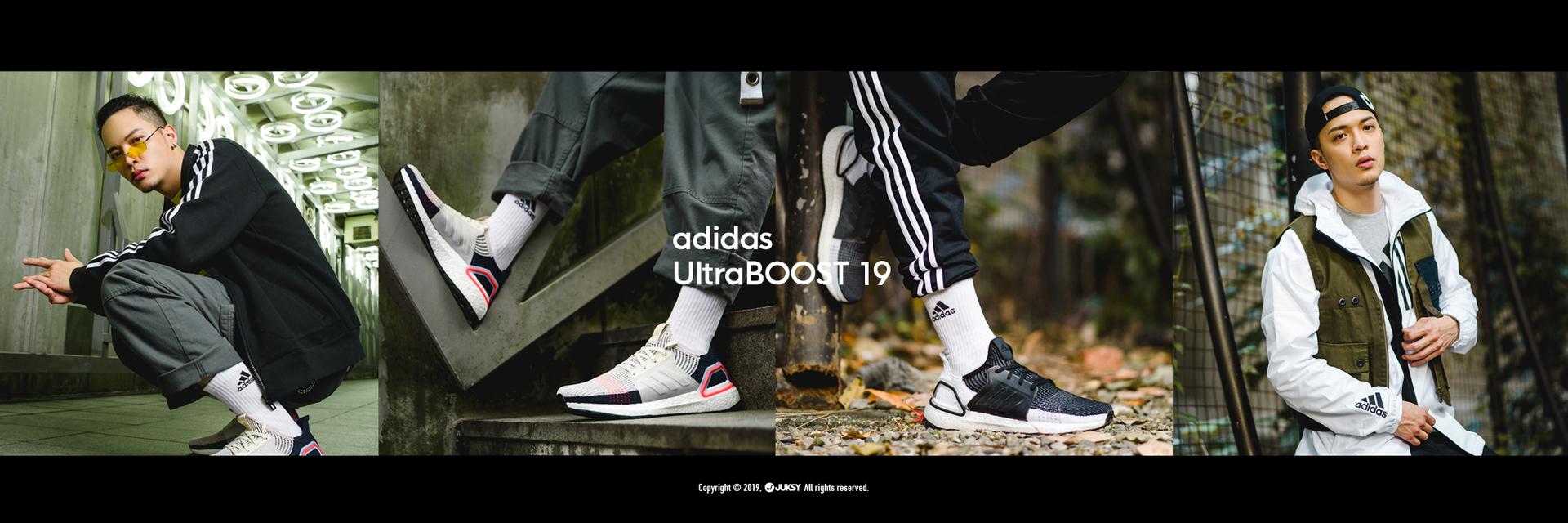 R&B 全能《天菜》無限進化!J.Sheon 演繹最新 adidas Ultraboost 19,絕佳腳感創造「Fusion Look」!