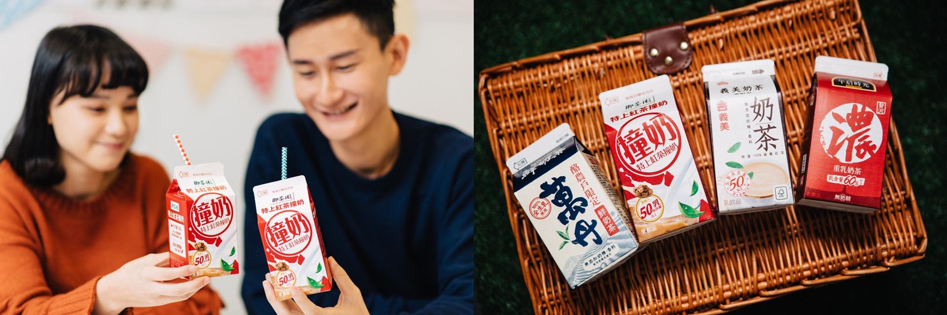 """【奶茶控必看】 編輯最愛奶茶評測大會,最後勝出的居然是""""它""""!"""