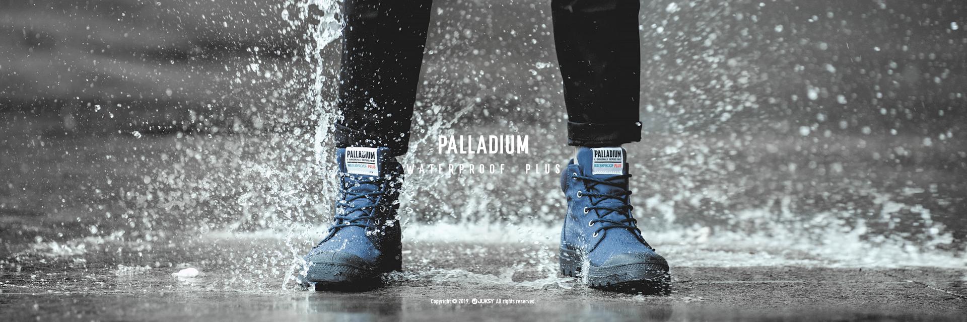 〔開箱實測文〕PALLADIUM 強大革新 透氣防水薄膜包覆,Waterproof Plus 橘標防水撼動問世!