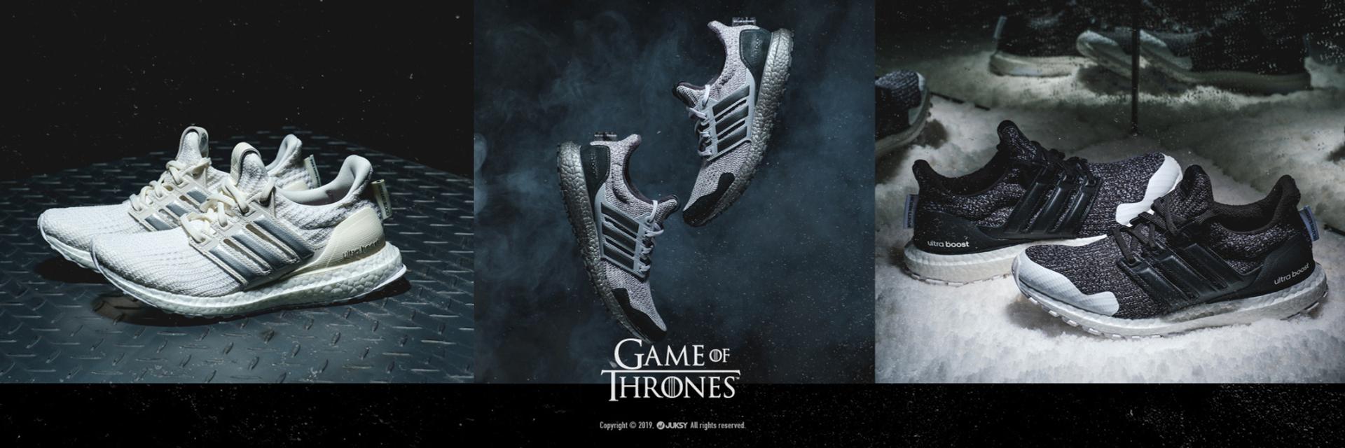 【Game of Thrones 狂潮席捲全台】 究竟最後誰能上鐵王座?搶先透過 adidas Ultraboost 最狂聯名一探究竟!