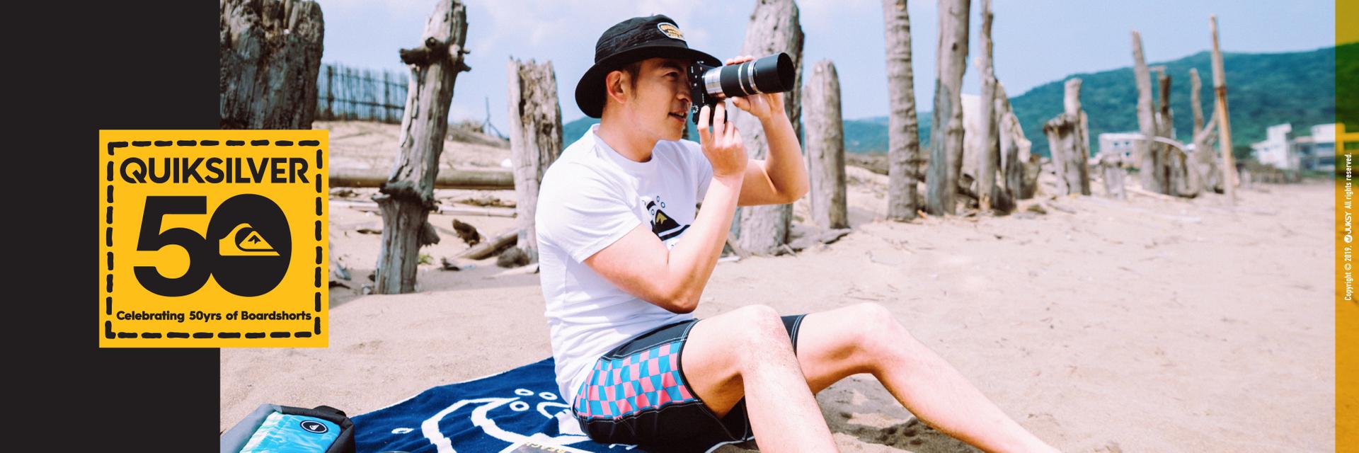 強勢飆浪|專訪陽光班長趙駿亞,大展 QUIKSILVER 冒險精神,乘風破浪沒在怕!