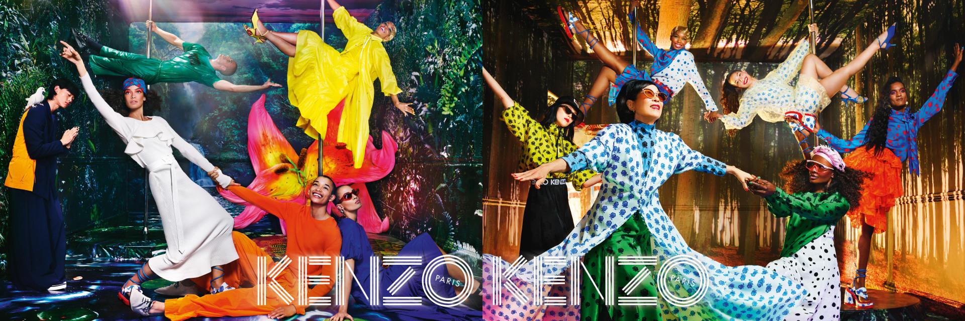 一出現就要鎖定你的目光!今年夏天就跟著 KENZO 一起,玩轉圖騰色彩!