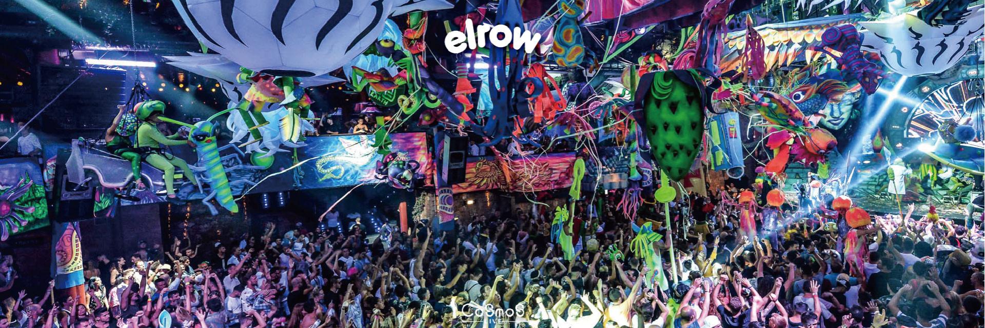 此生必去西班牙 elrow 百年派對 全新主題再度登台