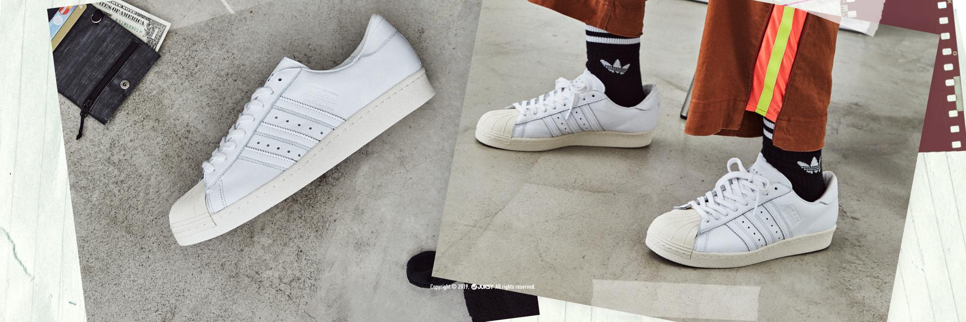 懂得留「白」才厲害!adidas Originals 最新系列,WHITE 出新質感