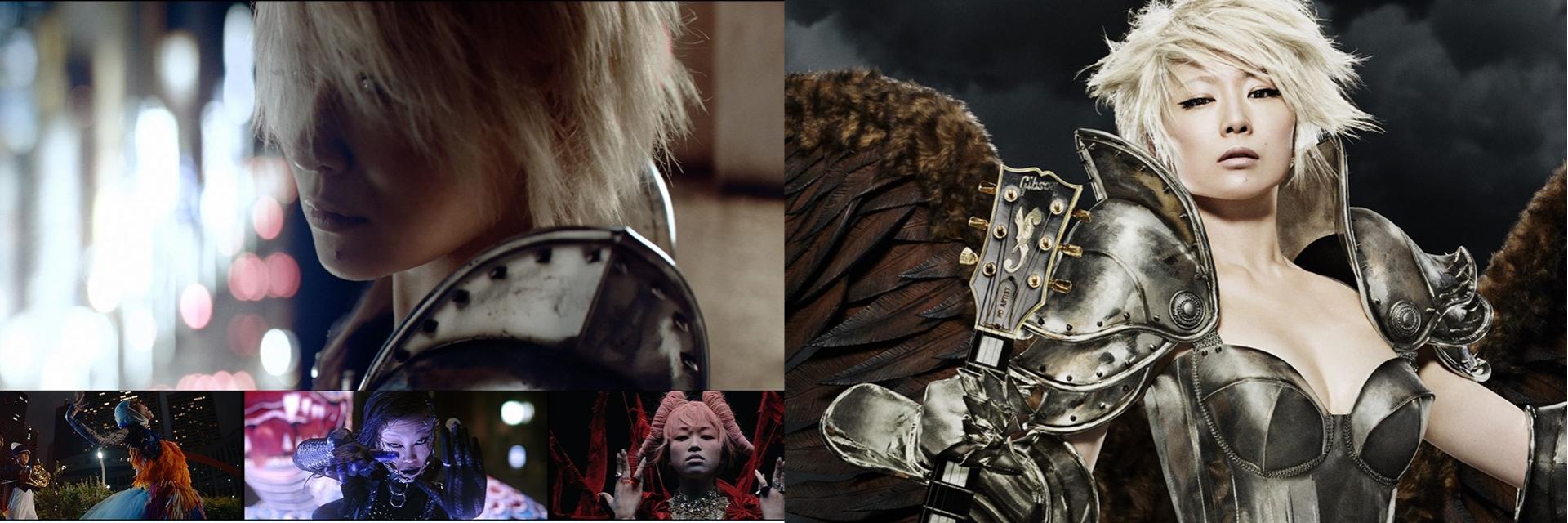 跨世代至上藝術 椎名林檎化身人馬戰士 編寫人性黑暗的『三毒史』
