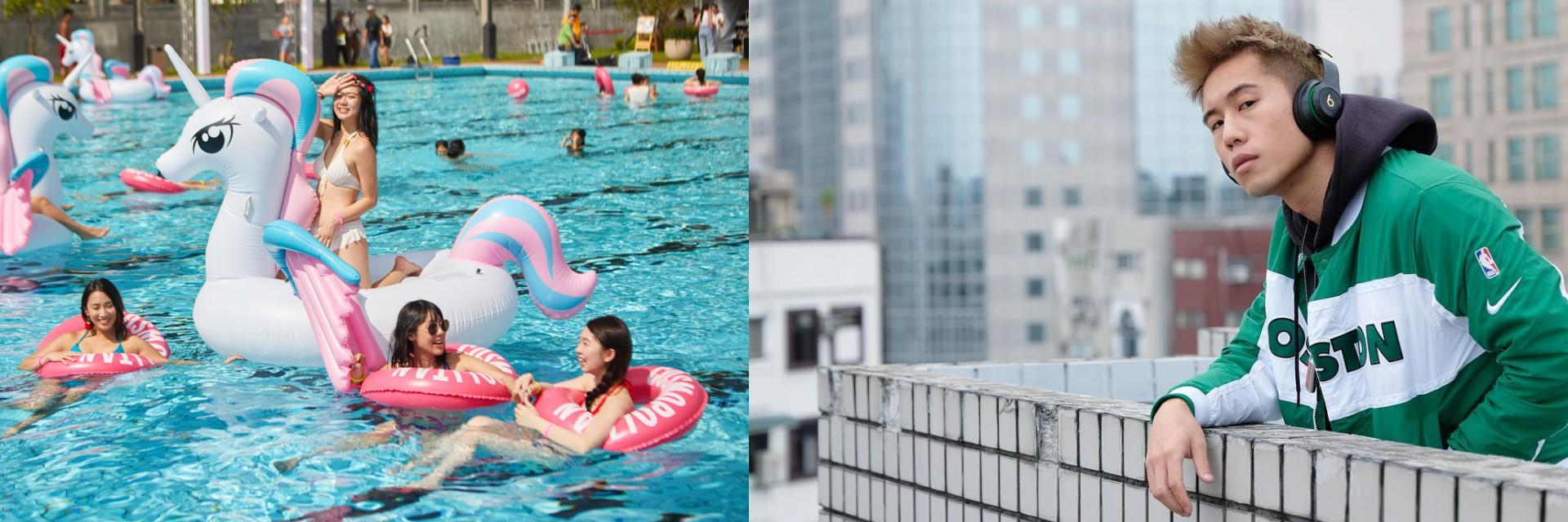 嗨翻天的「JUKSY × COSMO Bikini Party」來啦!這 5 個理由告訴你為什麼一定要參加!