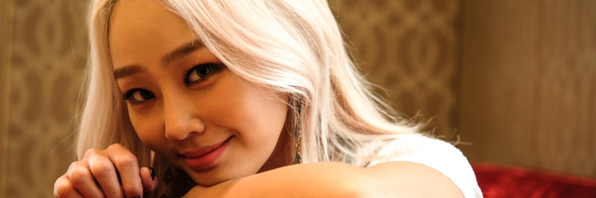 專訪 / 長得正就能坐穩巨星寶座?你從沒看過的「韓國碧昂絲」孝琳:「其實我根本沒有自信。」