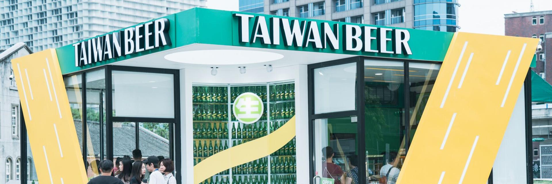 酒咖們注意!「18 天台灣生啤酒」快閃店在華山開張啦!還有限定版的大人口味芒果啤酒冰沙!不喝不行!