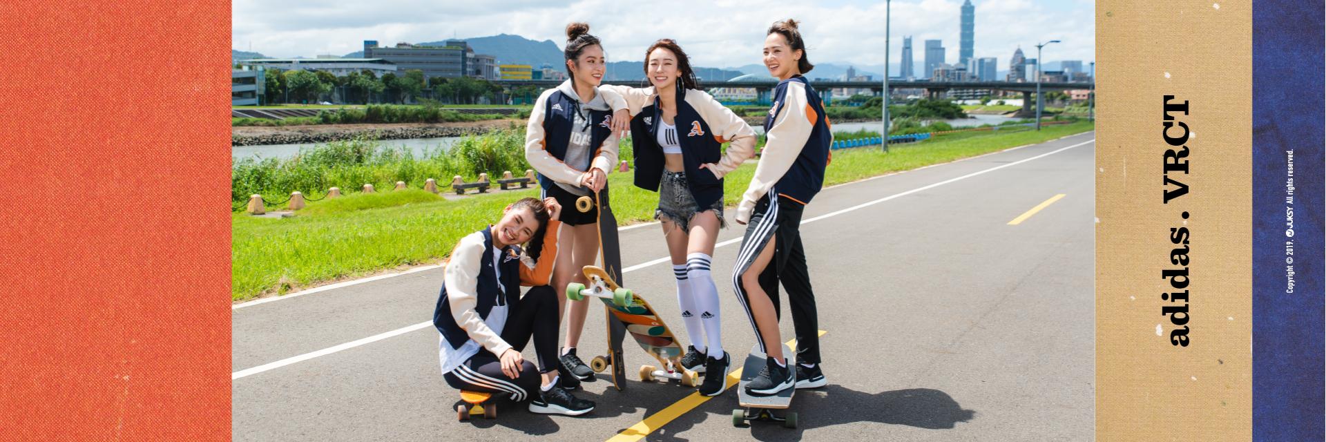 「因為敢闖,所以驕傲」!滑板女神席惟倫,穿上 adidas VRCT 運動外套 勇敢追尋乘風的自由。
