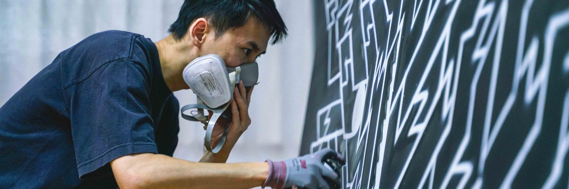 專訪 / 街頭文化走向商業錯了嗎?台灣塗鴉先鋒 Reach:「除非你是鬼才,全世界都認識你,那就可以耍性子!」