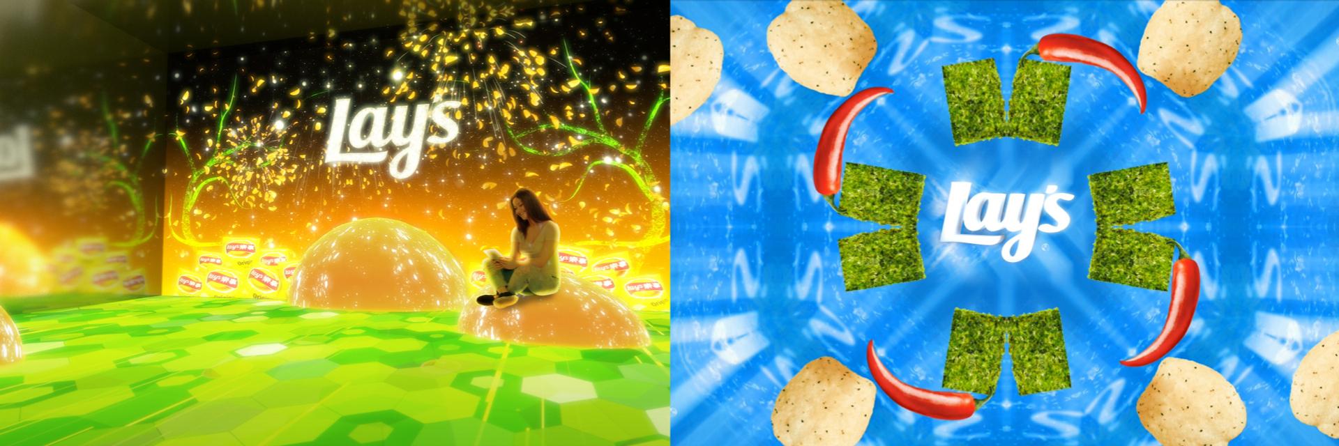 手機容量準備好!《樂事風味光影展》 10天限定登場,「超美光影投射 X 超好吃樂事餅乾」給你美味新體驗!