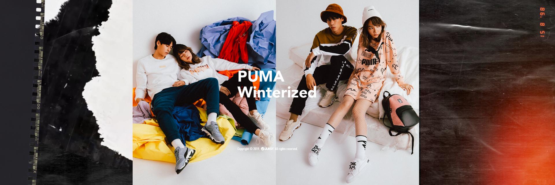 又半夜才睡?學會 PUMA 這幾招,讓你在被窩裡找春天「冬日賴床馭衣術」,每天早上都是補眠日!