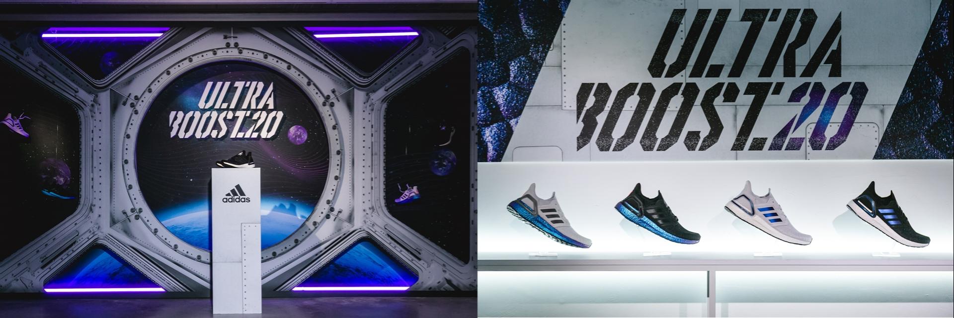 搶先直擊 adidas Ultraboost 20 新品發表,突破限制打造『超越重力』太空艙!