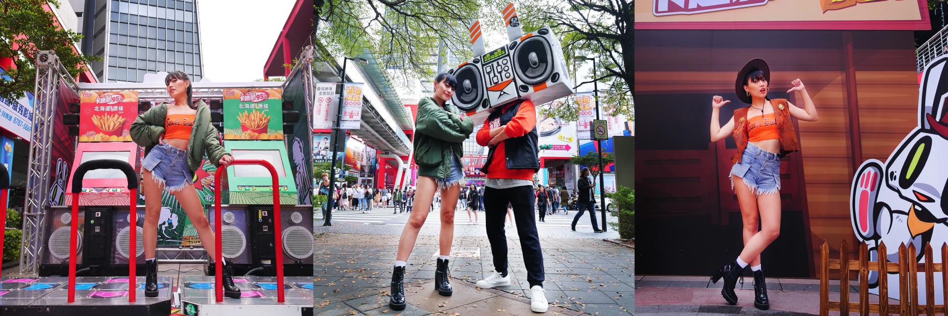 街舞怎麼尬零食?JUKSY 全揭露「卡廸那蹦跳派對街舞賽」超精彩現場,整個信義區都躁起來了!