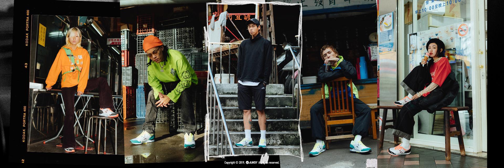 「這雙老鞋前衛到不行!」穿搭型人 x 台北老風景,30 年怎麼玩?只有更經典!