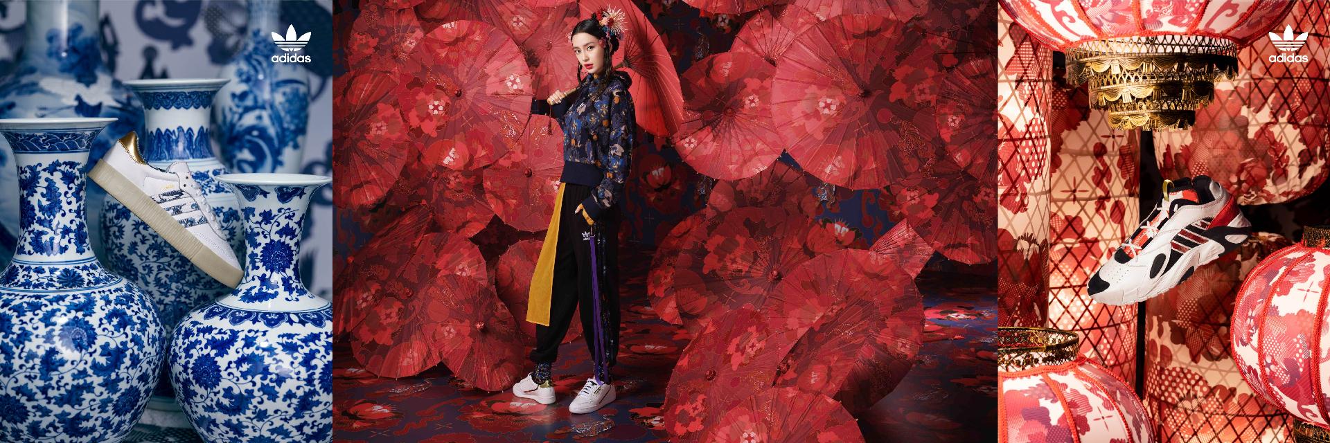 adidas Originals全新「中國風mix街頭潮流」系列一穿上氣勢秒爆棚!網友表示:過年必敗就是這款!