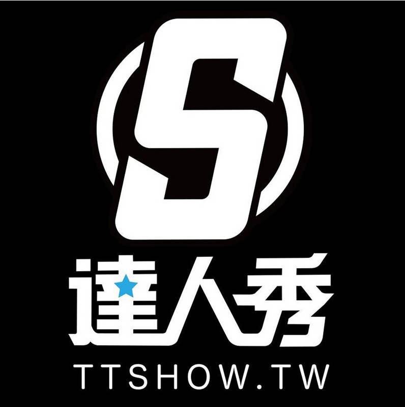 台灣達人秀